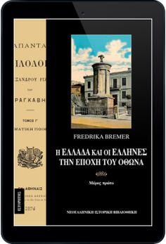 Εκδόσεις Κάτοπτρο - store Fredrika Bremer His Travel, Greece Travel, Writing A Book, Britain, Writer, Knowledge, Life, Write A Book, Writers