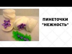 Magic Art, Slippers, Youtube, Zapatos, Breien, Sneaker, Slipper, Flip Flops, Youtube Movies