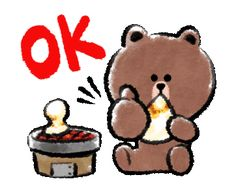 Brown's New Year's Gift Stickers Cony Brown, Brown Line, Line Friends, Sanrio Characters, Line Sticker, New Year Gifts, Cute Gif, Ink Painting, Custom Stickers