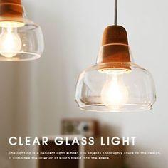 ペンダントライト Flower Shop Design, Media Design, Light Table, Interior Lighting, Clear Glass, Business Marketing, Email Marketing, Content Marketing, Internet Marketing