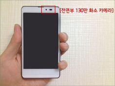 옵티머스 LTE 태그 (LG-F120K) LG Smartphone LTE Tag. KT LTE WARP
