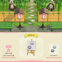 Animal Crossing Funny, Animal Crossing Guide, Animal Crossing Villagers, Animal Crossing Qr Codes Clothes, Animal Crossing Pocket Camp, Animal Games, My Animal, Path Design, Zen Design