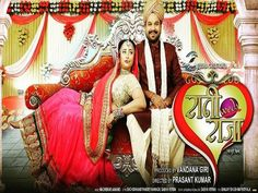 Rani Weds Raja Bhojpuri Movie Full Details | Rani Weds Raja Bhojpuri Movie First Look Poster Ritesh Pandey, Rani Chatterjee Latest Bhojpuri Movie Rani Weds Raja Official Trailer Download and... Read more » - Bhojpuri Movie Star Cast and Crew Details  IMAGES, GIF, ANIMATED GIF, WALLPAPER, STICKER FOR WHATSAPP & FACEBOOK