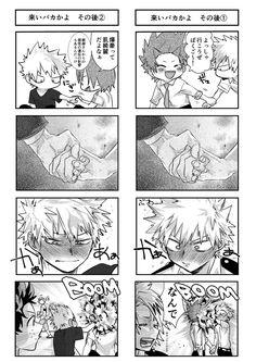 kiri holding baku's hand in publec and at the dorms Kirishima Eijirou, My Hero Academia Shouto, Hero Academia Characters, Anime Love, Anime Guys, Syaoran, Boku No Hero Academy, Cute Gay, Anime Ships