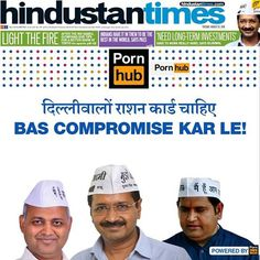 Aam Admi Party Cheap Politics #dhongiaap #aap #aamaadmiparty #delhi #arvindkejriwal