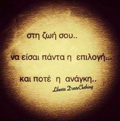 New Quotes, Wisdom Quotes, Life Quotes, Greek Quotes, Great Words, True Words, Food For Thought, Favorite Quotes, Tattoo Quotes