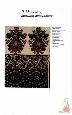 Gallery.ru / Фото #31 - Вышивки-нравятся-4 - dilar57