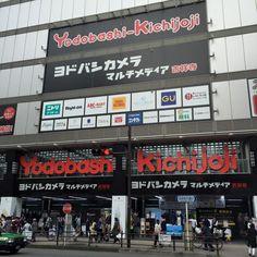 Kichijoji now! Don't know where it is?