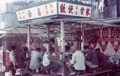 HK British Hong Kong, China Hong Kong, Chinese Typography, Food Stall, Thing 1, World Cities, Traditional Chinese, Street Food, Old Photos