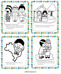Los Niños: ΤΑ ΔΙΚΑΙΩΜΑΤΑ ΤΩΝ ΠΑΙΔΙΩΝ Autumn Activities, First Day Of School, In Kindergarten, Human Rights, Teaching, Education, Comics, Children, Blog