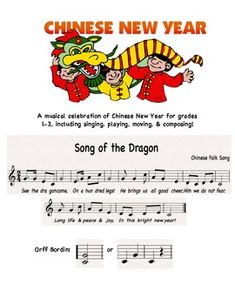 Chinese New Year! Elementary Music Lessons and Activities