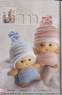 Little Baby Dolls made out of socks Japanese instructions but the drawings are pretty self explanatory.