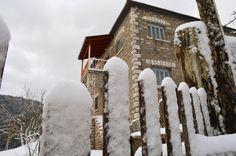 Ελάτη & Περτούλι | Πόλεις & Χωριά | Για την περιοχή | Ν. Τρικάλων | Περιοχές | WonderGreece.gr