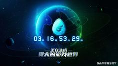 Tencent's new platform 'WeGame' could have direct implications for LoL http://m.sina.com.hk/news/article/20170416/5/48/2/%e9%a8%b0%e8%a8%8aWeGame%e5%b9%b3%e5%8f%b0%e5%8d%b3%e5%b0%87%e7%99%bc%e4%bd%88-%e9%9d%a2%e5%90%91%e5%85%a8%e7%90%83%e9%81%8a%e6%88%b2%e5%b8%82%e5%a0%b4-7249772.html #games #LeagueOfLegends #esports #lol #riot #Worlds #gaming