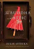 "The Buddha in the Attic by Julie Otsuka (2011). This lyrical novel tells the stories of Japanese women who came to California as ""picture brides"" between the two world wars of the 20th century. Early on, as the women try to make sense of their new surroundings, they are told, ""You now belong to the invisible world."" It is this world of the immigrant maid, farm worker, wife, and mother that we are led into by Otsuka's captivating prose...  Carol Drost, Librarian (2/12)"