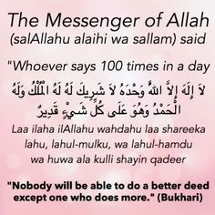 Duaa Islam, Islam Hadith, Allah Islam, Islam Muslim, Islam Quran, Pray Allah, Alhamdulillah, Allah Quotes, Muslim Quotes