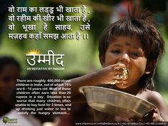Save children, save humanity.