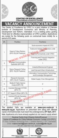 525 Best FPSC Preparation images in 2017 | Jobs in pakistan