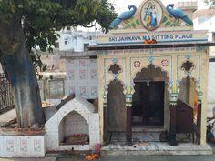 Dandavats Pranamas! Hoje, 27 de abril de 2015, é a data do Divino Aparecimento de Srimati Jahnavi Devi, a potência, a sakti, a esposa de Nityananda Prabhu. É com muita alegria que apresentamos esta...