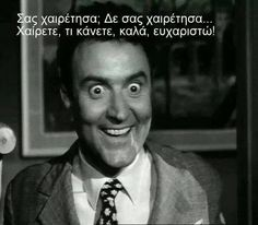 Tv Quotes, Movie Quotes, Funny Cute, The Funny, Funny Images, Funny Pictures, Funny Greek Quotes, Movie Lines, Funny Stories