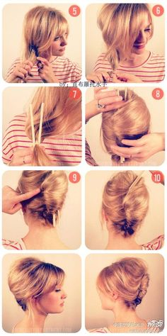 Learn how to do this sleek updo using chopsticks!