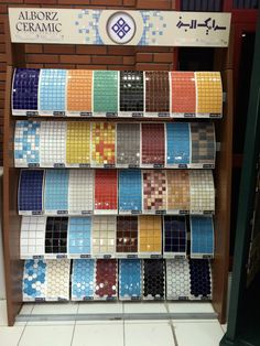 Trust traders - ceramic tiles made in Iran. End of stock. Not all colors are available.