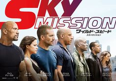 Speed Logo, Universal Pictures, Logo Google, Paul Walker, Fast And Furious, Music Tv, Drama, Banner