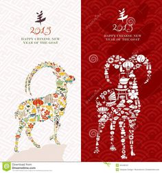 Chinese New Year Cards | 2015 Chinese New Year of the Goat greeting cards set with oriental ...