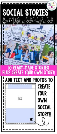 Finally social stories with REAL pictures and a create your own social story option! Perfect for students with autism and when working on social skills