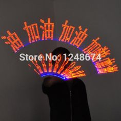 DIY programmable LED magic stick message 32 leds flash sticks Customized Concert props Programming Any Text Editing Voodoo Halloween, Led Stick, Novelty Lighting, Glow Sticks, Messages, Led Night Light, Concert, Brand Names, Party Supplies