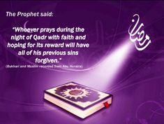 Ramadan Mubarak is the most sacrosanct month of the year in Islamic culture. Here is the best Ramadan Kareem Quotes, Wishes & Duas For this Holy Month. Tariq Ramadan, Happy Ramadan Mubarak, Ramadan Wishes, Ramadan Greetings, Laylat Al Qadr, Literary Love Quotes, Happy New Year Images, Quran Translation, Help The Poor