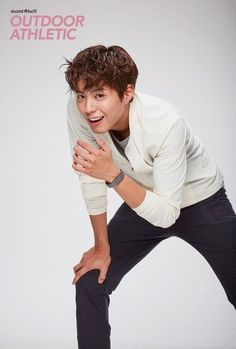 Park Bo Gumwent for a sporty look for 'Montbell'!Instead of the cute, boyish looks we're used …