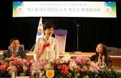 [대한민국 청와대] 2013 박근혜 대통령 미국방문 뉴욕동포 간담회 / [CHEONG WA DAE, Republic of Korea] 2013 President Park Geun-hye at the meeting with Korean Residents in New York ※ [사진제공_대한민국 청와대] 본 저작물은 공공저작물 자유이용허락 표준 라이선스 '공공누리'에 따라 이용하실 수 있습니다.