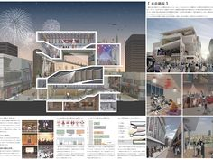 Circos International Architecture Competition / キルコス国際建築設計コンペティション Architecture Drawings, Architecture Portfolio, Architecture Design, Mix Use Building, Architectural Section, Film Studio, Skyscraper, Competition, Presentation