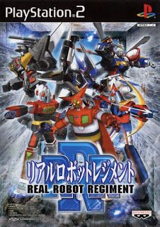 Real Robot Regiment Jpn Ps2 Iso Rom Download With Images Real
