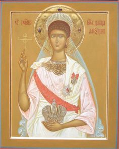 """""""In Alexandra was canonized as passion bearers, the lowest form of sainthood, by the Russian Orthodox Church together with her husband Nicholas II, their children and others including her sister Grand Duchess Elizabeth and her fellow nun Varvara. Alexandra Feodorovna, Byzantine Icons, Byzantine Art, Religious Icons, Religious Art, Paint Icon, Russian Icons, Tsar Nicholas Ii, Russian Orthodox"""