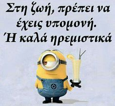Minions, Tips, Fictional Characters, The Minions, Fantasy Characters, Minions Love, Minion Stuff, Counseling