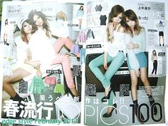 Spring 2013 trends in Japanese #magazine EDGE STYLE more pics http://lazuli-in-paradise.com/2013/02/691 #cute #fashion