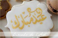 Biscuits_Aïd0013