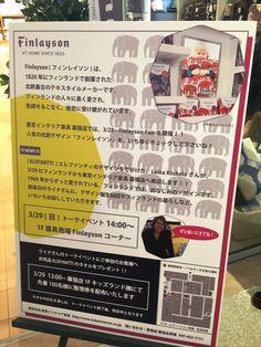 Elefantti Event advertized.