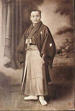 Morihei Ueshiba - Wikipedia, the free encyclopedia