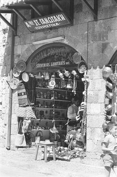 Ρόδος 1959 φωτ Metzger Jack Greek History, Rhodes, Greece, Photographers, Pottery, Dolphins, Greece Country, Ceramica