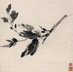 Painted by the Qing Dynasty artist Shi-Tao