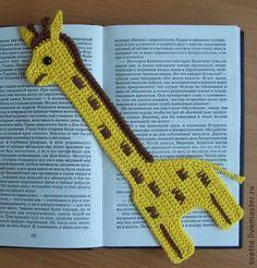 """Закладки для книг ручной работы. Ярмарка Мастеров - ручная работа. Купить """"Жирафик"""" вязаная закладка. Handmade. Закладка, авторская работа"""
