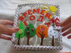 "Развивающая книжка ""Времена года"" Montessori Practical Life, Triangle, Candles, Dolls, Creative, Sensory Book, Fabric Books, Things To Make, Xmas"