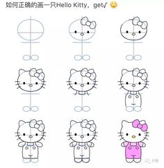Hello Kitty, Words, Fictional Characters, Fantasy Characters, Horse