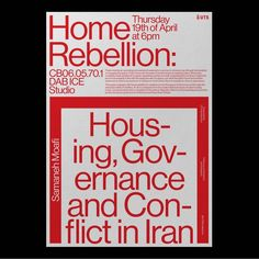Poster for Samaneh Moafi's Home Rebellion at UTS Architecture.