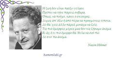 Τα Τετράδια της Αμπάς: Nazim Hikmet - Ο «Ρομαντικός Επαναστάτης» - Βιογρα... Old And New, Author, Let It Be, Books, Libros, Book, Writers, Book Illustrations, Libri