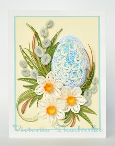Easter Quilling Card - Blue Easter Day quilling Card - 3D Easter egg quilling Card