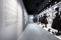 http://blog.bureaubetak.com/post/68366375955/esprit-dior-exhibition-moca-shanghai-september